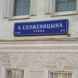 adresznaiki_cnx25