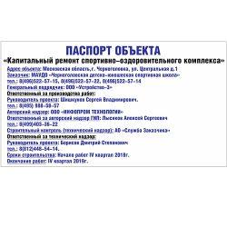 adresznaiki_cvx64