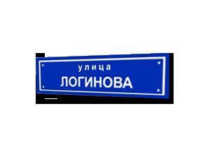 Ретро-знаки