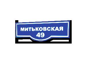 longovalpolossa-1b7-1