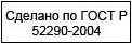 znaki1019