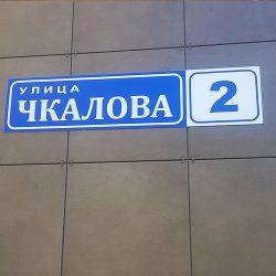 adresznaiki_cv10