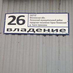 adresznaiki_cv3