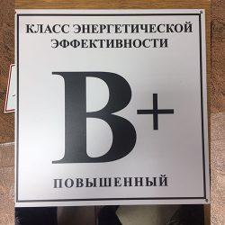 adresznaiki_cv9