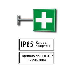 """Аптечные кресты. Световой знак """"Аптека"""" тонкий 12 см"""