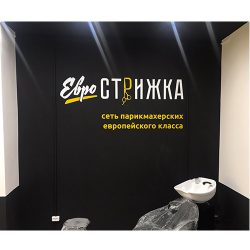 adresznaiki_cvx19